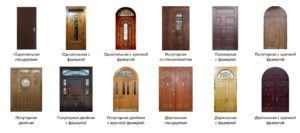 Каталог входных дверей Дверилеон СПб