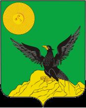 Coat_of_Arms_of_Kingisepp_Leningrad_oblast.png