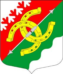 Coat_of_Arms_of_Tosno.jpg